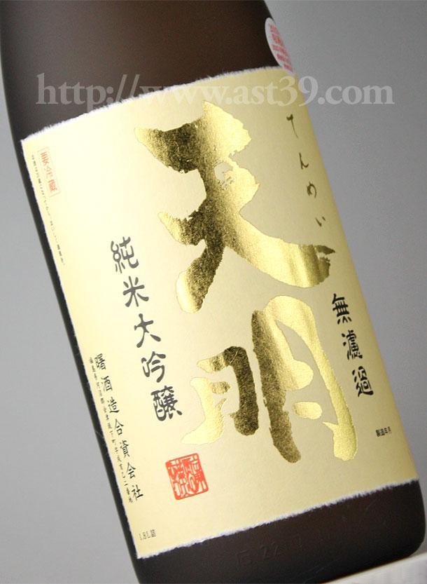 天明 夢の香40 純米大吟醸 無濾過