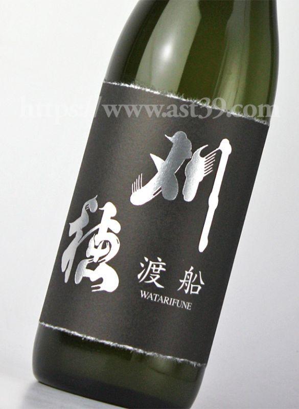 刈穂 渡船 特別純米酒