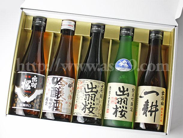 出羽桜 飲み比べセット(300ml×5本)