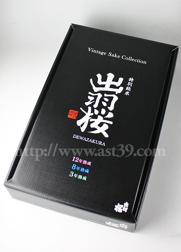 出羽桜 ヴィンテージ・サケ・コレクション