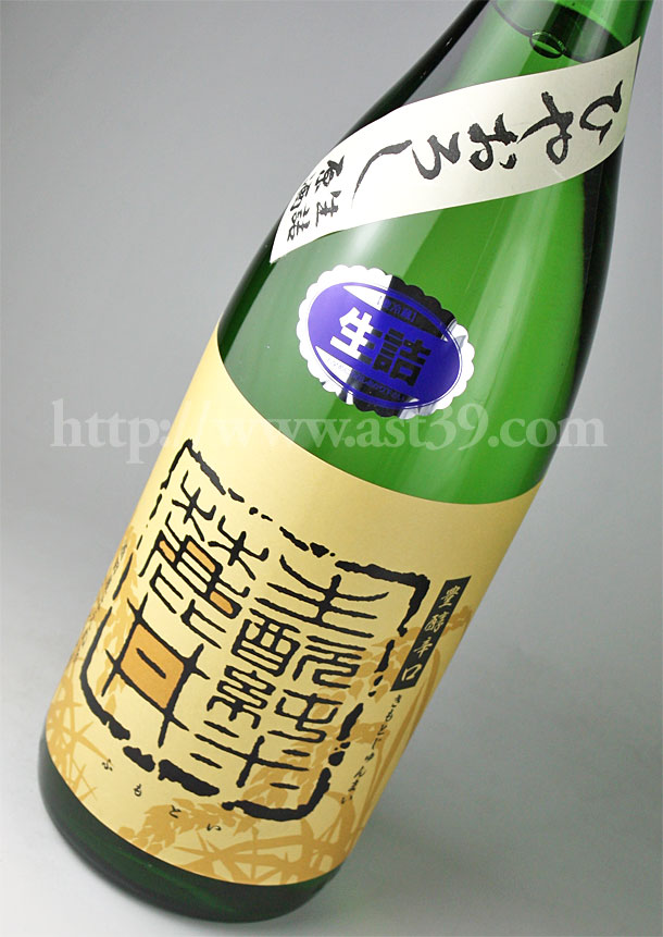 麓井 生もと純米 ひやおろし 生詰原酒