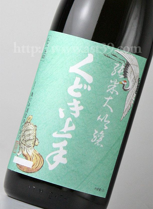 くどき上手 白鶴錦33 純米大吟醸