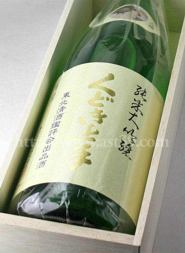 くどき上手 山田錦35 出品純米大吟醸