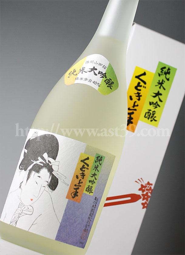 くどき上手 山田錦40 純米大吟醸 720