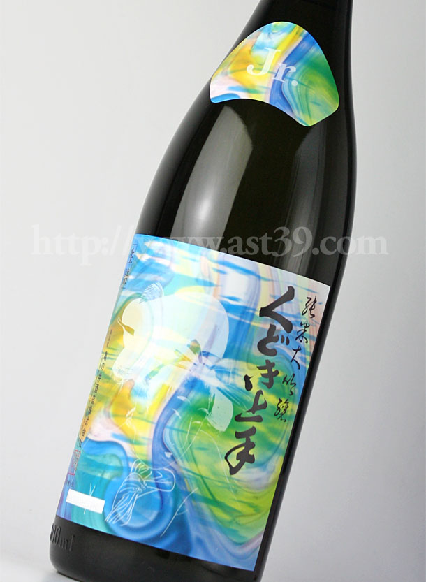 くどき上手Jr. 酒未来33 純米大吟醸