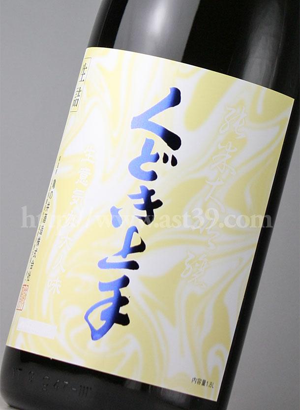 くどき上手 山田錦45 純米大吟醸