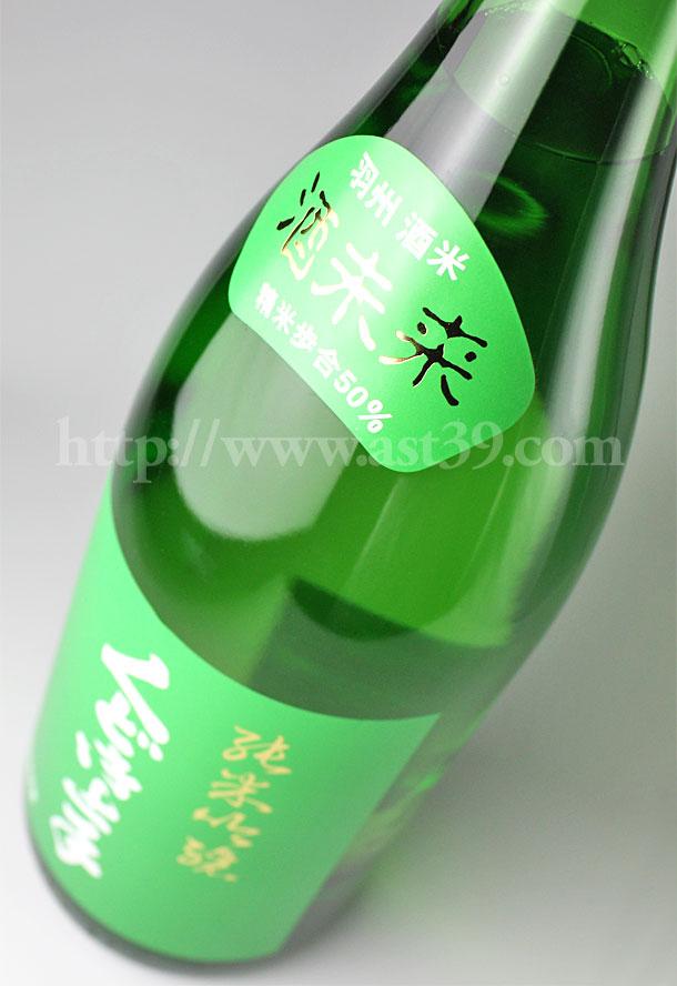 くどき上手 酒未来 純米吟醸