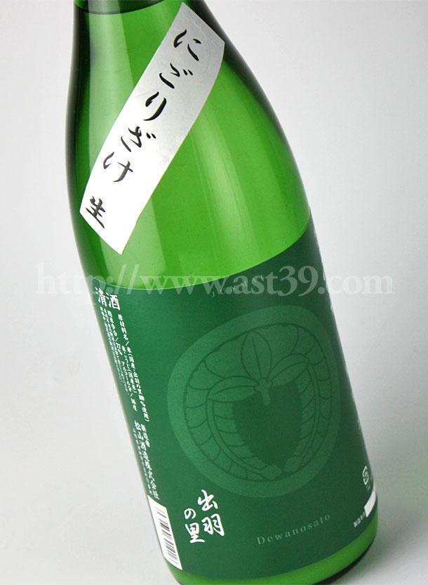 松嶺の富士 家紋ラベル 出羽の里 純米にごり生