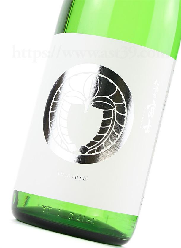 松嶺の冨士 家紋ラベル lumiere 純米吟醸