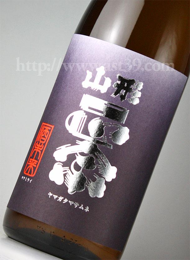 山形正宗 酒未来 純米吟醸