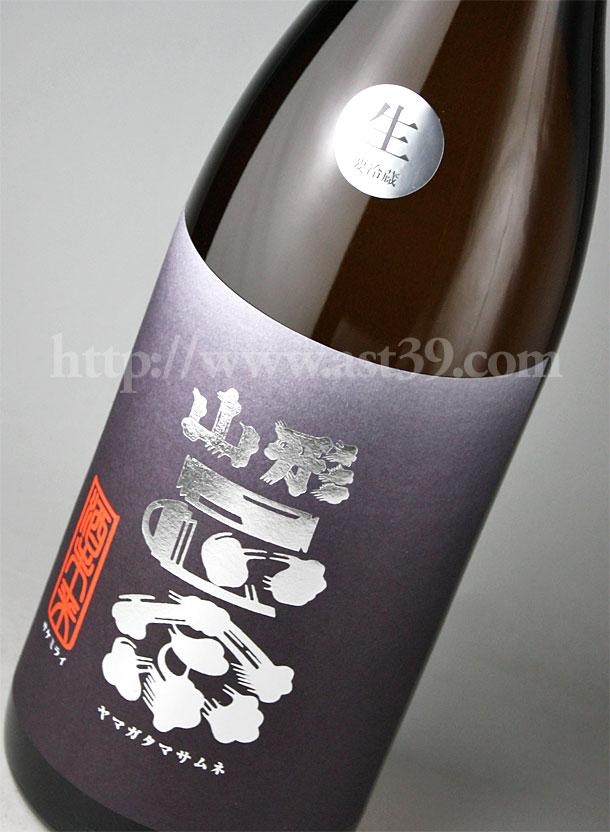 山形正宗 酒未来 純米吟醸 生酒