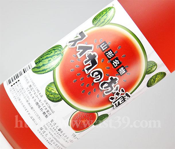 六歌仙 山形名物 スイカのお酒