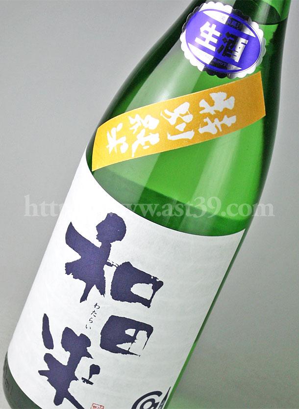 和田来 出羽の里60 特別純米 生酒