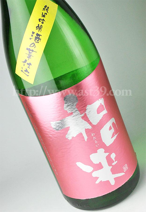 和田来 酒の華 純米吟醸