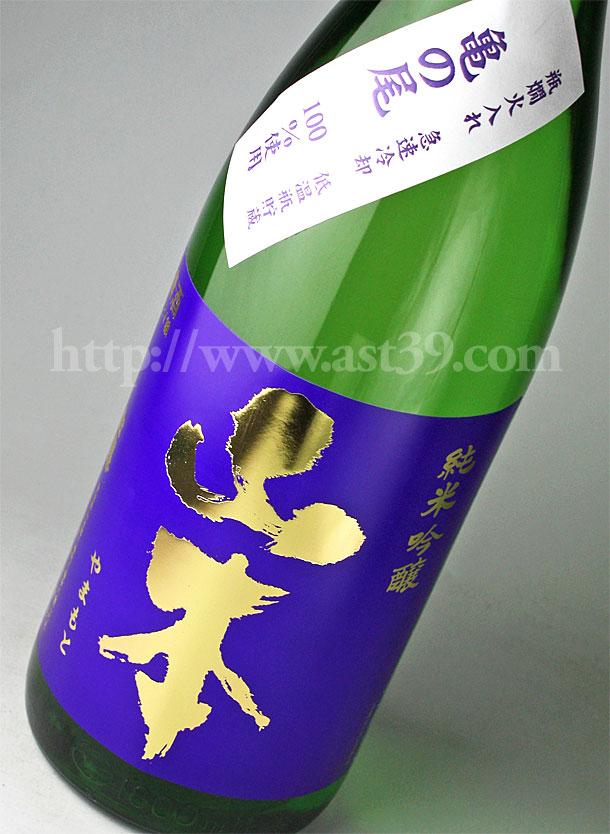 白瀑 山本 亀の尾 純米吟醸
